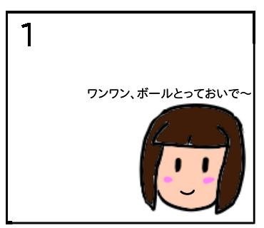 f:id:tsumuradesu:20200112003241j:plain