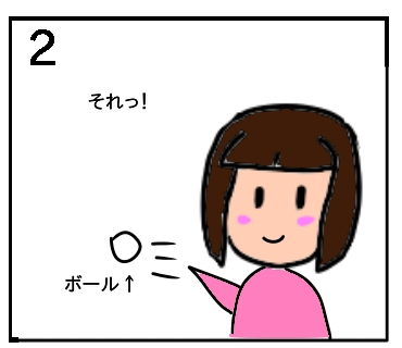 f:id:tsumuradesu:20200112003252j:plain