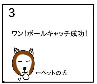 f:id:tsumuradesu:20200112003302j:plain