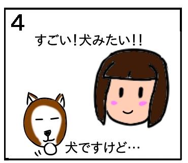 f:id:tsumuradesu:20200112003313j:plain