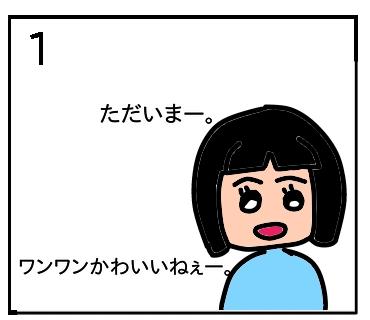 f:id:tsumuradesu:20200112004507j:plain
