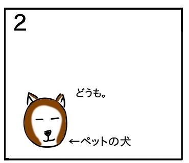 f:id:tsumuradesu:20200112004517j:plain