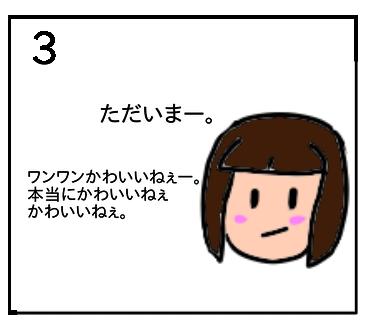 f:id:tsumuradesu:20200112004527j:plain