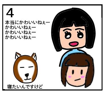 f:id:tsumuradesu:20200112004538j:plain