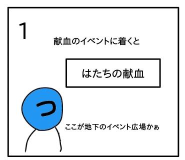 f:id:tsumuradesu:20200113185915j:plain