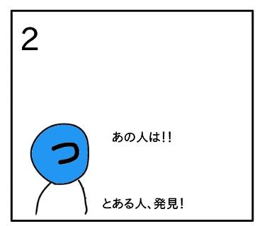 f:id:tsumuradesu:20200113185925j:plain