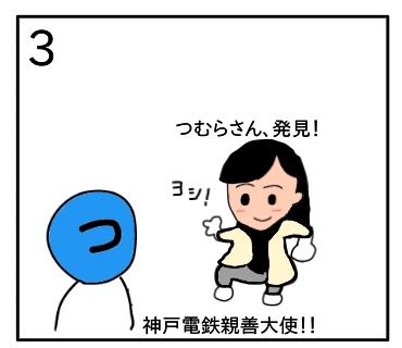 f:id:tsumuradesu:20200113185935j:plain