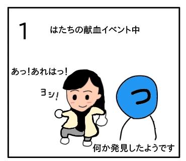 f:id:tsumuradesu:20200113213459j:plain