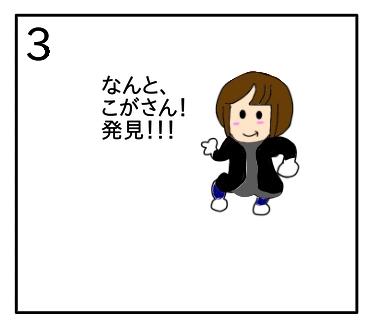 f:id:tsumuradesu:20200113213524j:plain
