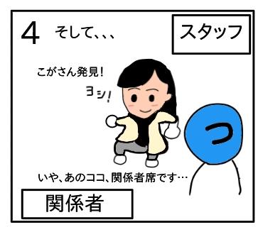 f:id:tsumuradesu:20200113213536j:plain
