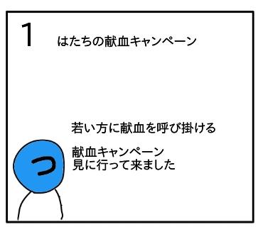 f:id:tsumuradesu:20200113220223j:plain