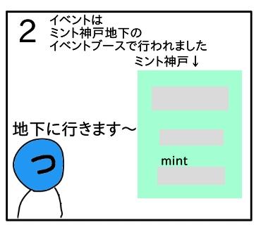 f:id:tsumuradesu:20200113220235j:plain