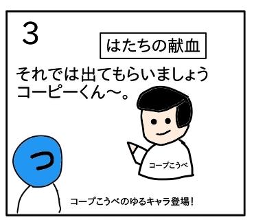 f:id:tsumuradesu:20200113220246j:plain