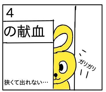 f:id:tsumuradesu:20200113220301j:plain