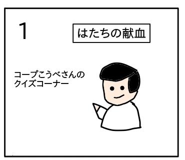 f:id:tsumuradesu:20200115220305j:plain