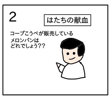 f:id:tsumuradesu:20200115220319j:plain