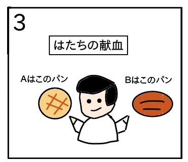 f:id:tsumuradesu:20200115220333j:plain