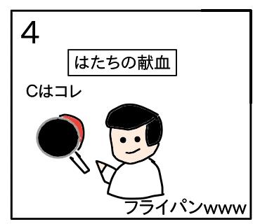 f:id:tsumuradesu:20200115220345j:plain