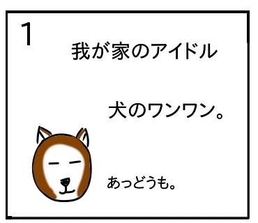 f:id:tsumuradesu:20200116205101j:plain