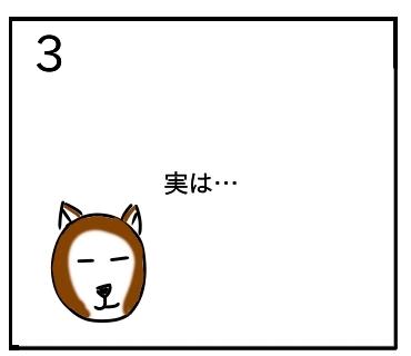 f:id:tsumuradesu:20200116205122j:plain