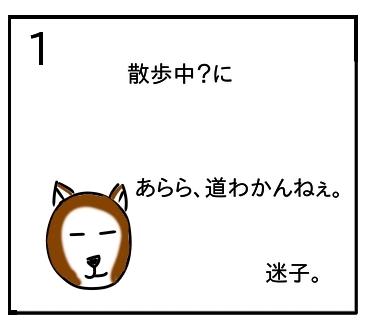 f:id:tsumuradesu:20200117221701j:plain