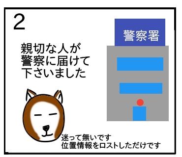 f:id:tsumuradesu:20200117221715j:plain