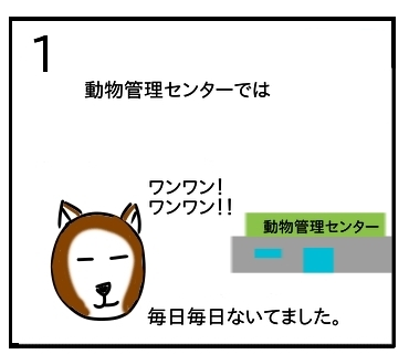 f:id:tsumuradesu:20200119065808j:plain