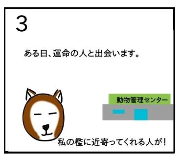 f:id:tsumuradesu:20200119065829j:plain