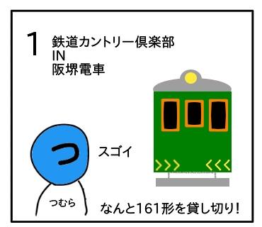 f:id:tsumuradesu:20200119125752j:plain