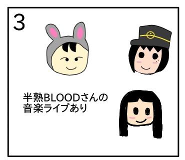 f:id:tsumuradesu:20200119125811j:plain