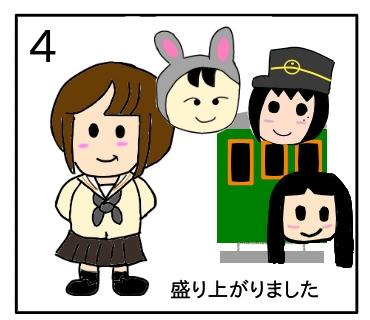 f:id:tsumuradesu:20200119125822j:plain