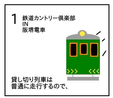 f:id:tsumuradesu:20200119143848j:plain