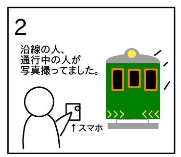 f:id:tsumuradesu:20200119143858j:plain