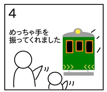 f:id:tsumuradesu:20200119143908j:plain