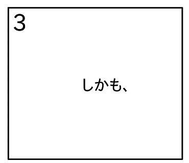 f:id:tsumuradesu:20200119144017j:plain