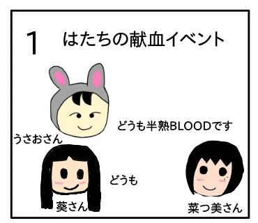 f:id:tsumuradesu:20200119145705j:plain