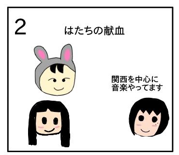 f:id:tsumuradesu:20200119145717j:plain