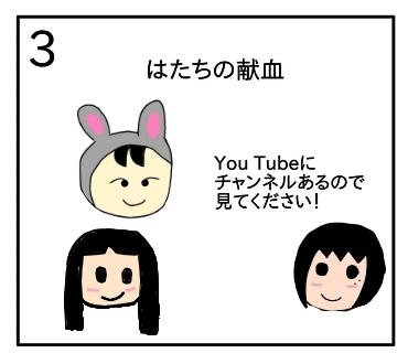 f:id:tsumuradesu:20200119145729j:plain