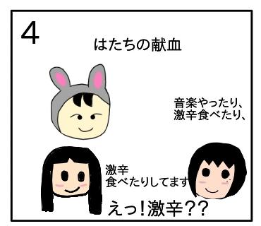 f:id:tsumuradesu:20200119145739j:plain