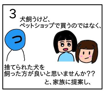 f:id:tsumuradesu:20200125011405j:plain