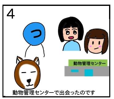 f:id:tsumuradesu:20200125011421j:plain