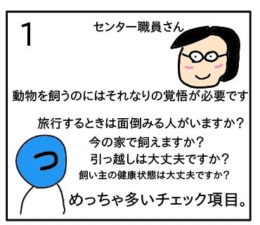 f:id:tsumuradesu:20200126071825j:plain