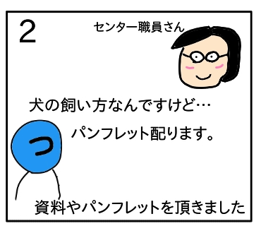 f:id:tsumuradesu:20200126071836j:plain