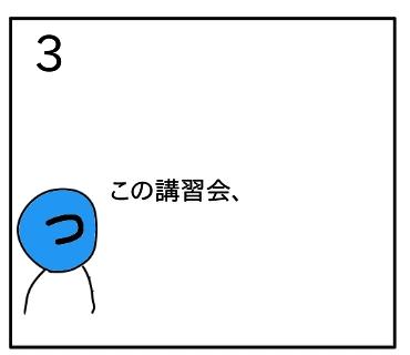 f:id:tsumuradesu:20200126071908j:plain