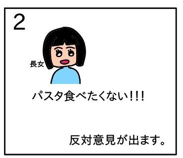 f:id:tsumuradesu:20200126082454j:plain