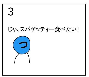 f:id:tsumuradesu:20200126082509j:plain