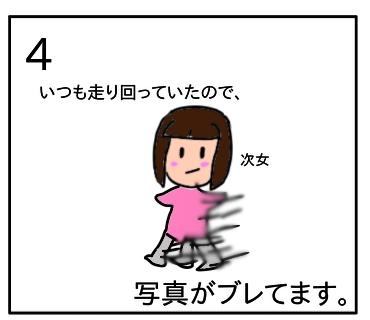f:id:tsumuradesu:20200126151201j:plain