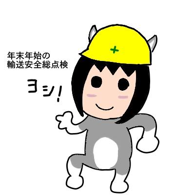 f:id:tsumuradesu:20200128213424j:plain