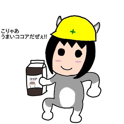 f:id:tsumuradesu:20200128213437j:plain