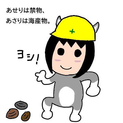 f:id:tsumuradesu:20200128213449j:plain